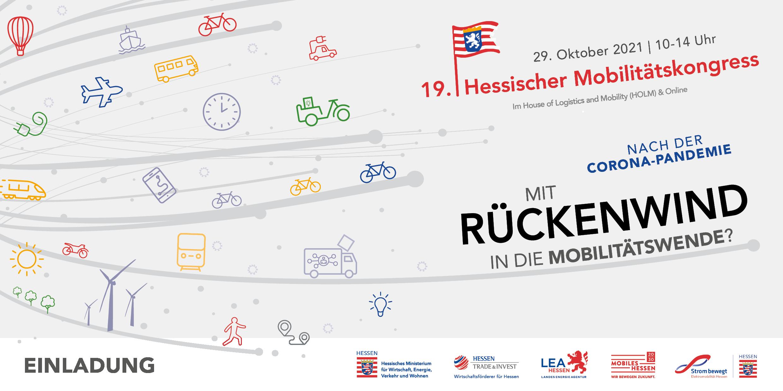19. Hessischer Mobilitätskongress